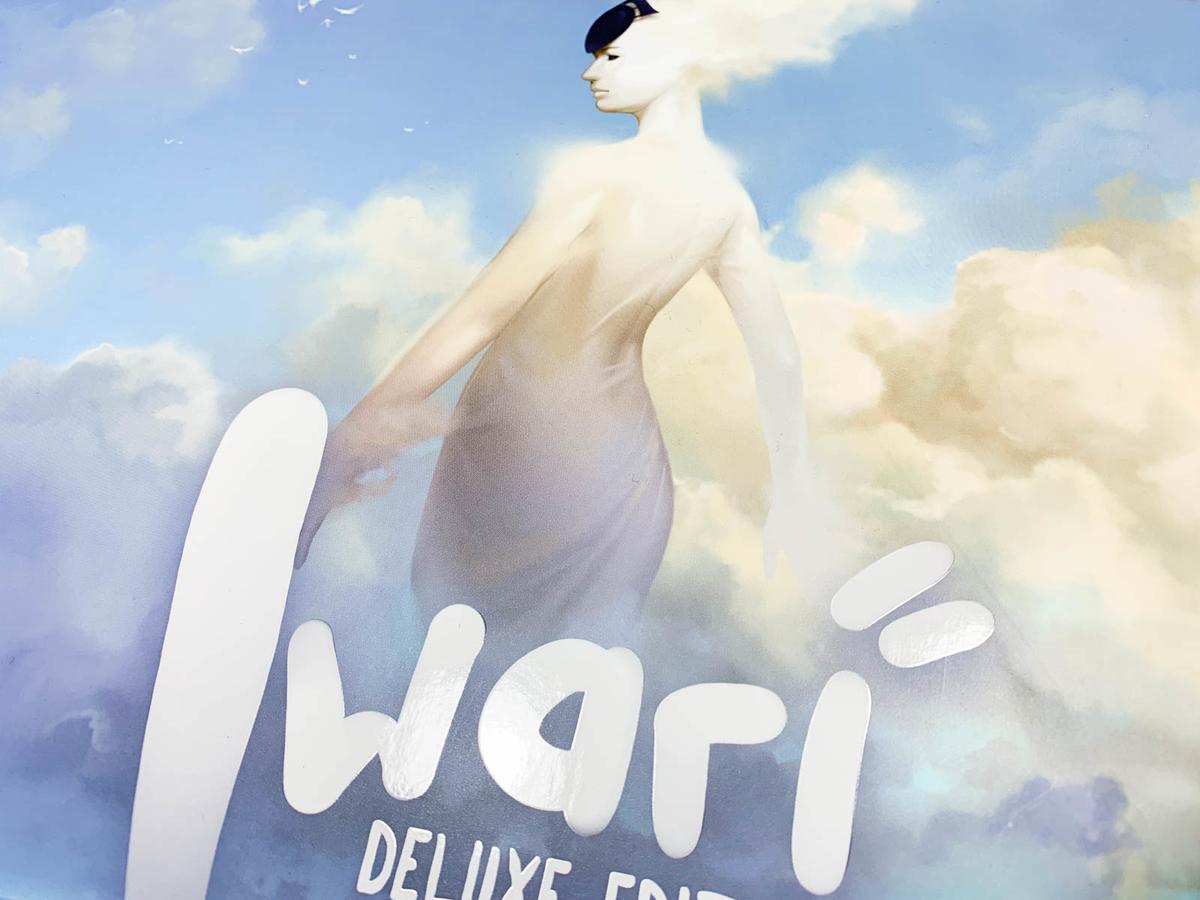 Iwari