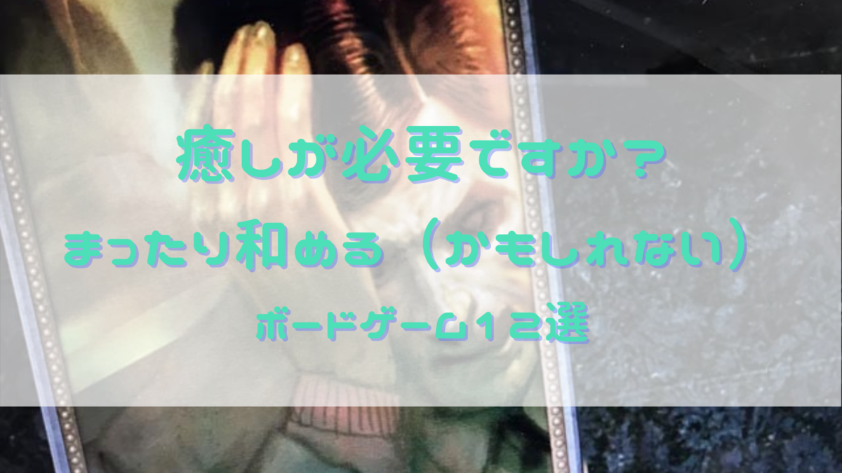 f:id:comonox:20210117093532p:plain