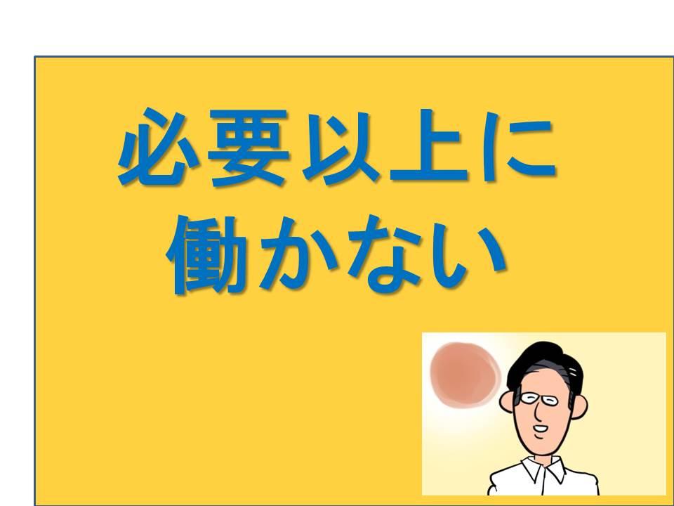 f:id:comoshin:20200123155427j:plain