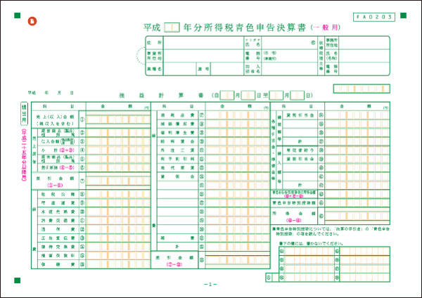 f:id:comoshin:20200127114119j:plain