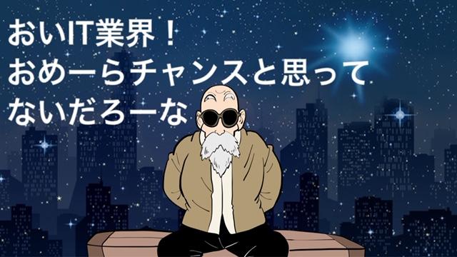 f:id:comoshin:20200410112112j:plain