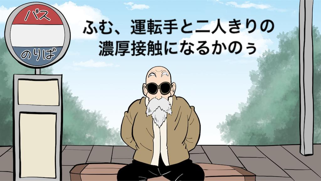 f:id:comoshin:20200414161039p:image