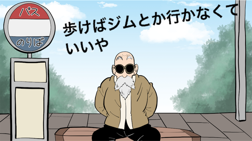 f:id:comoshin:20200418190508p:image