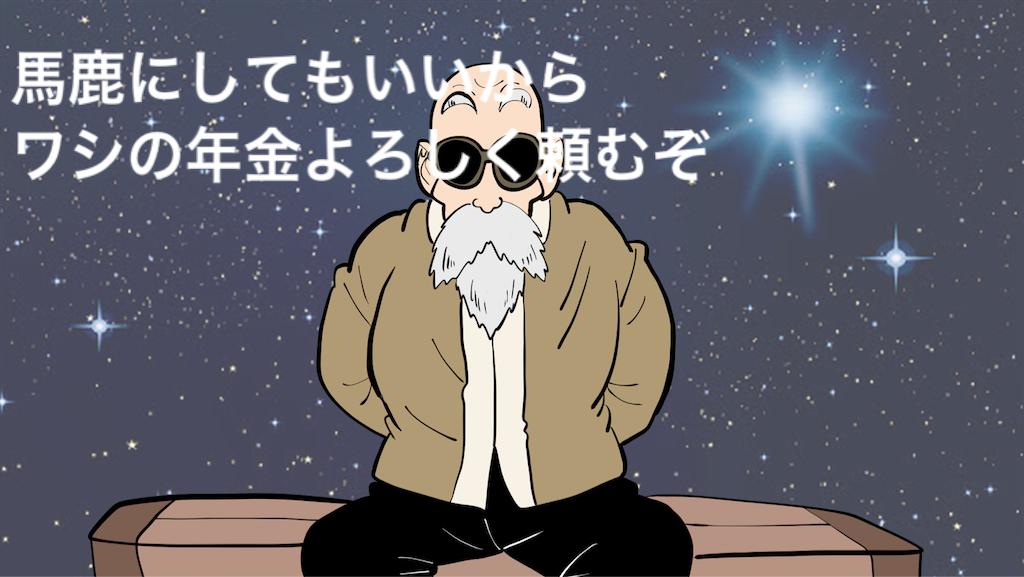 f:id:comoshin:20200419202850p:image
