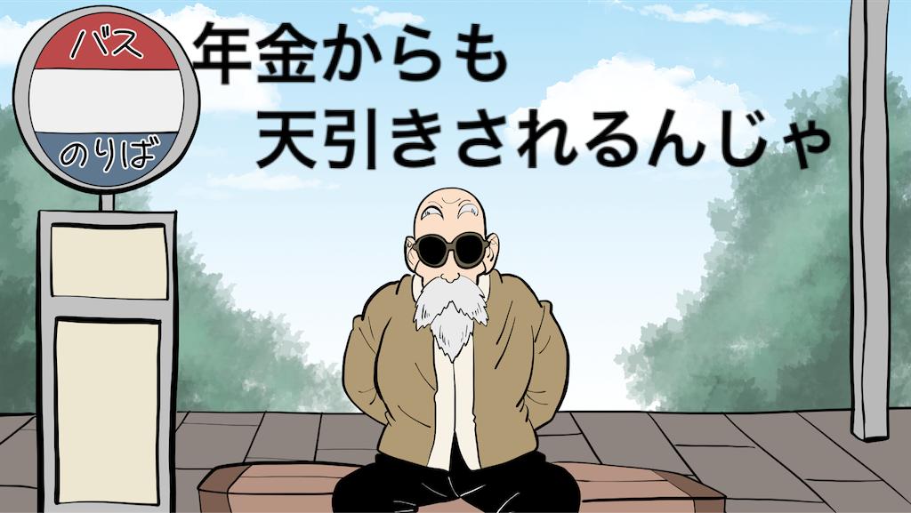 f:id:comoshin:20200425200040p:plain