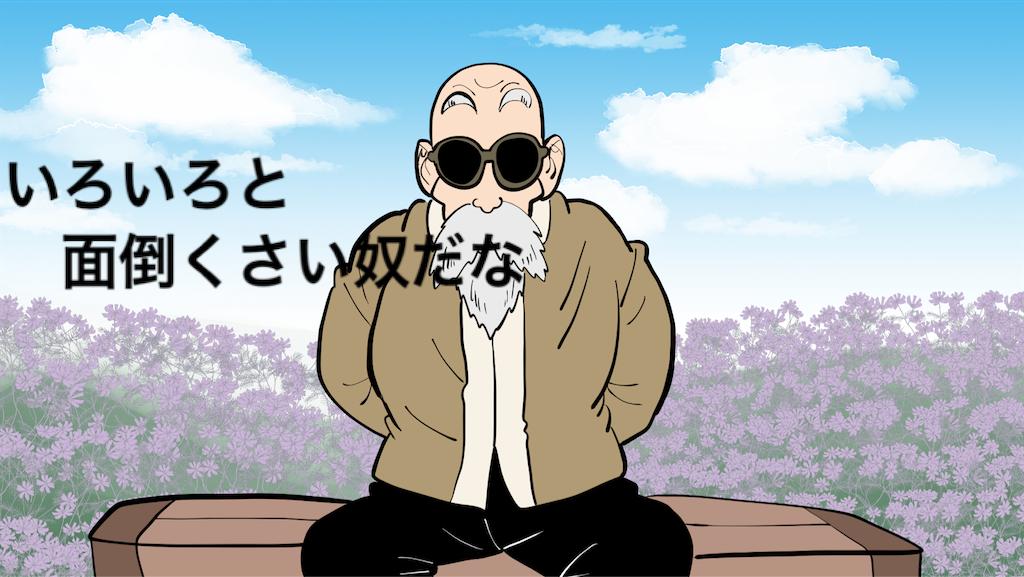 f:id:comoshin:20200426191341p:image
