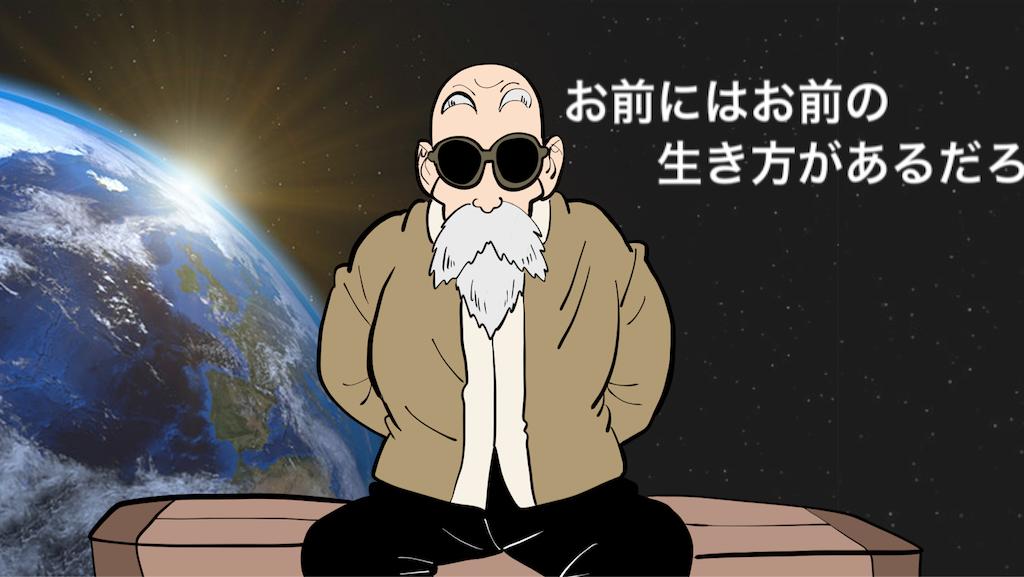 f:id:comoshin:20200502202602p:image