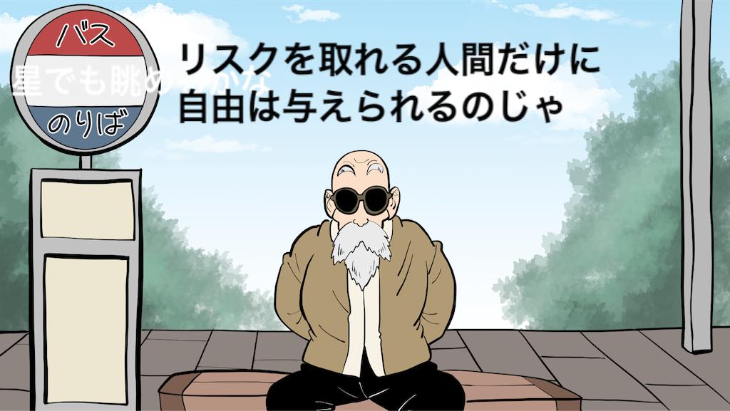 f:id:comoshin:20200511143921p:image