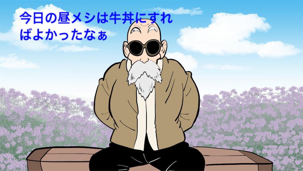 f:id:comoshin:20200515140334p:image