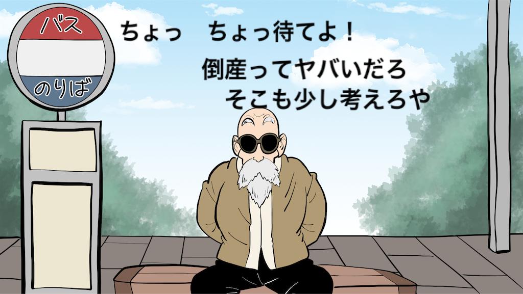 f:id:comoshin:20200612174311p:image