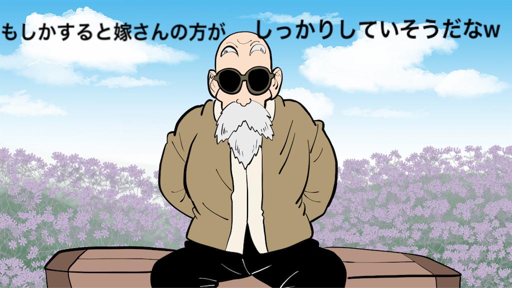 f:id:comoshin:20200618191757p:image