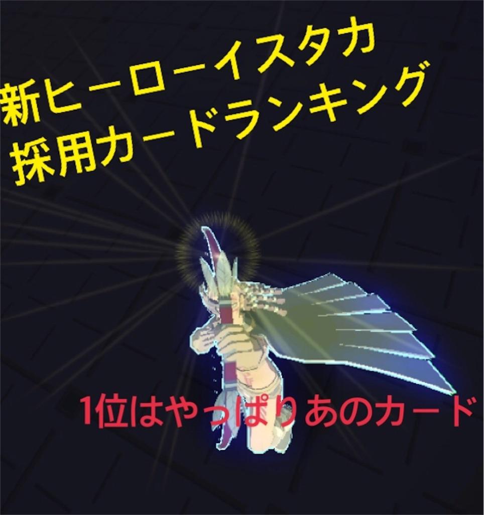 f:id:compass_nui:20180712032611j:image