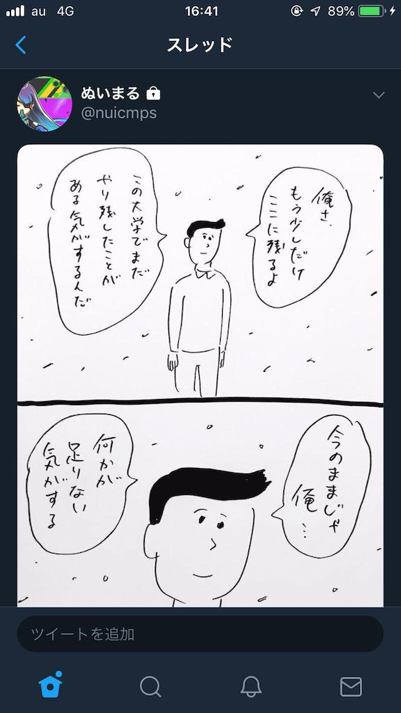 f:id:compass_nui:20190312164206p:image