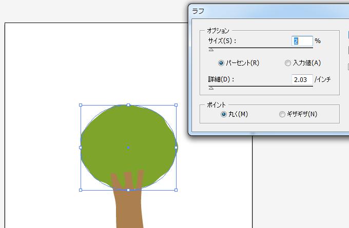 f:id:compilex:20190224154037p:plain