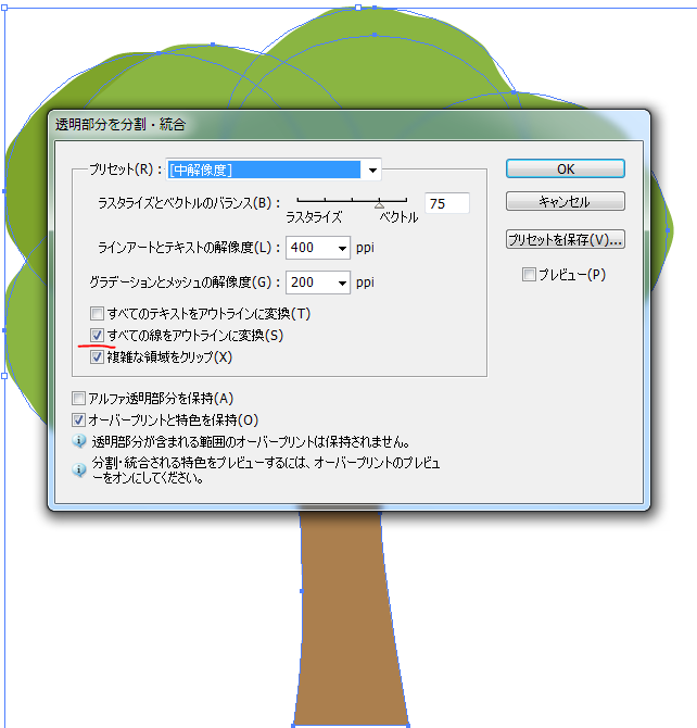 f:id:compilex:20190224162336p:plain