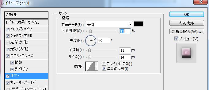 f:id:compilex:20190310023654p:plain