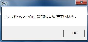 f:id:computer-life:20150427204840p:plain