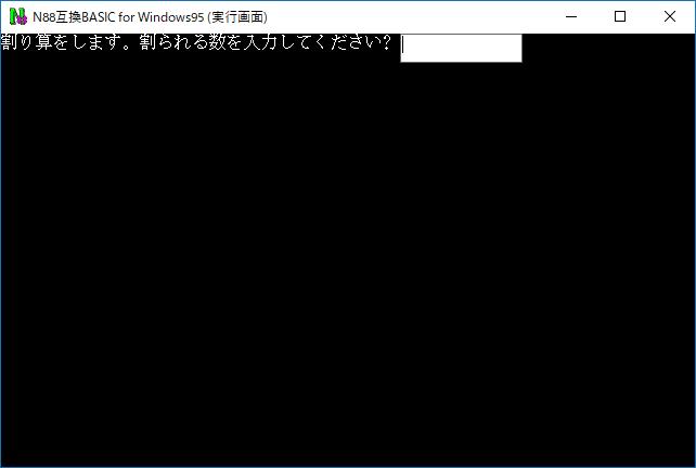 f:id:computer-life:20180408161947p:plain