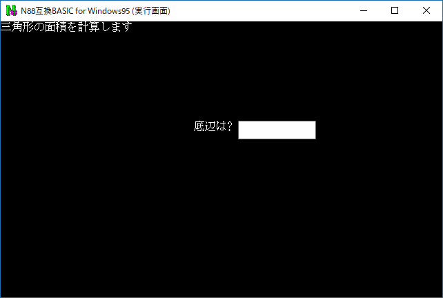 f:id:computer-life:20180408162000p:plain