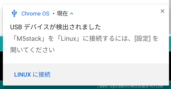 f:id:computer-life:20210828151308p:plain