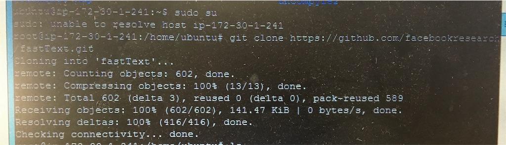 f:id:computermonkey:20160913175611j:image