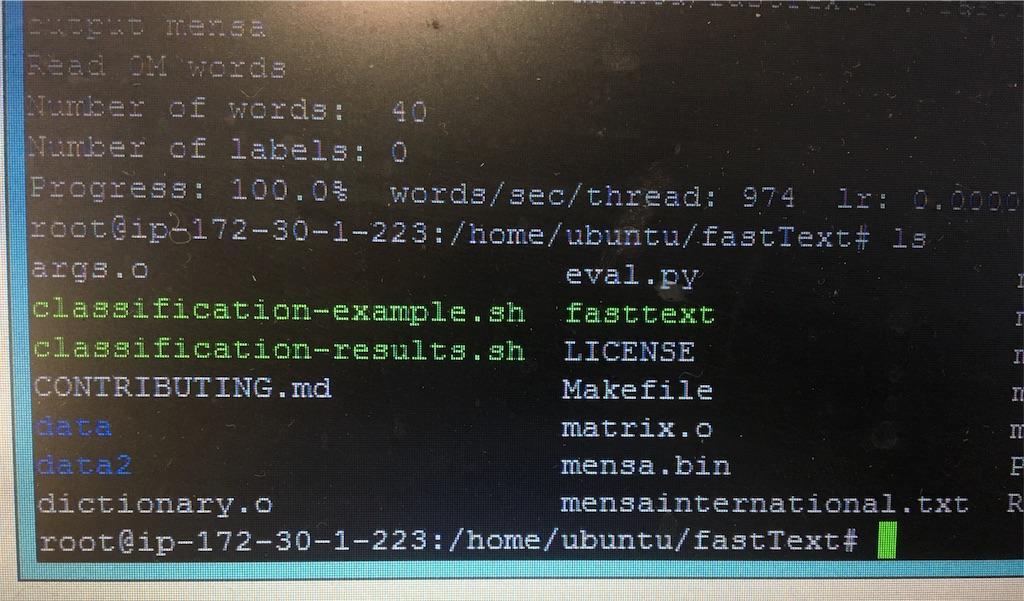 f:id:computermonkey:20160913181815j:image