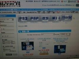 f:id:comshop:20100505170426j:image
