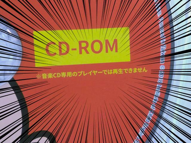プリスクーラー CD-ROM 拡大