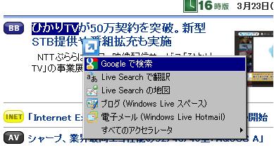 20090323180426