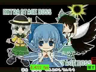 20090716003805