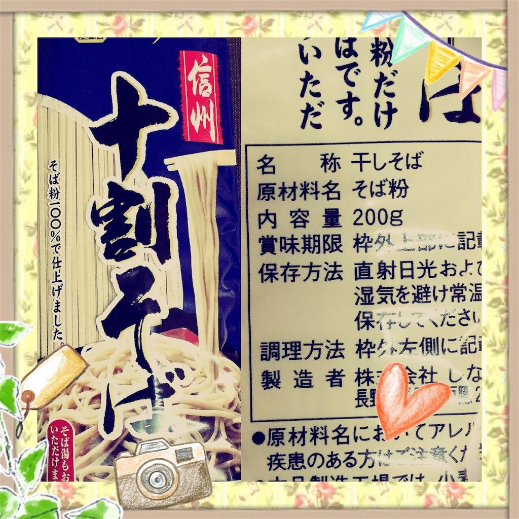 f:id:conakichi:20160902125226j:image