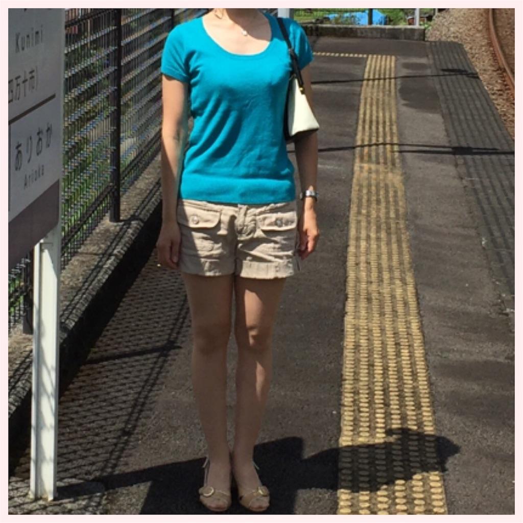 f:id:conakichi:20160912162558j:image