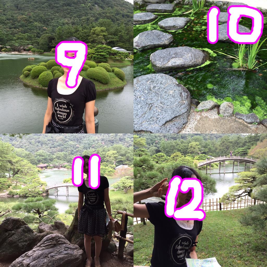 f:id:conakichi:20161001150241p:image