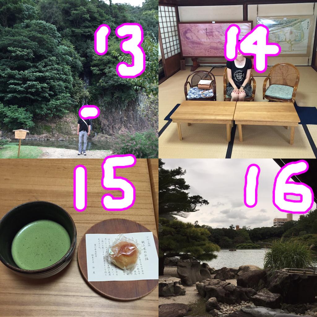 f:id:conakichi:20161001151733p:image