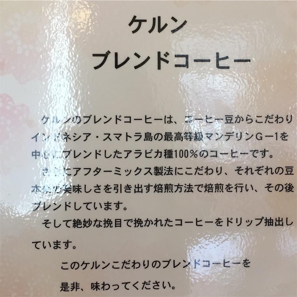 f:id:conakichi:20170105225003j:image