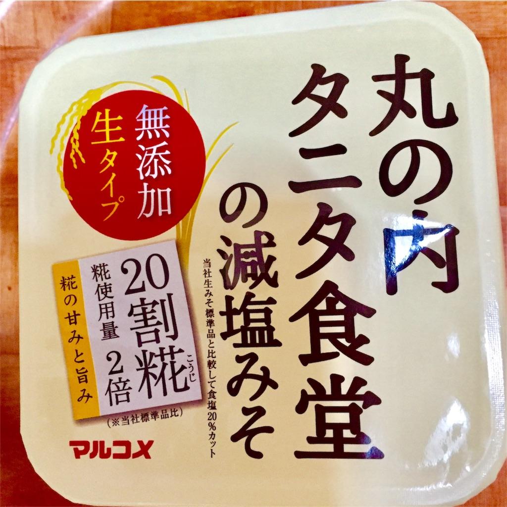 f:id:conakichi:20170110163908j:image