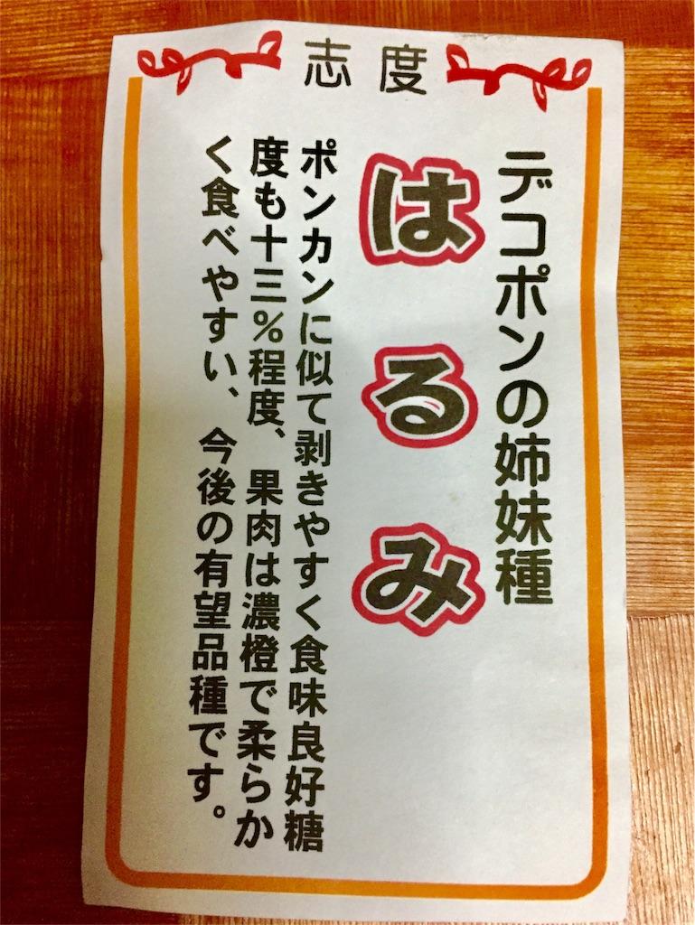f:id:conakichi:20170310124242j:image