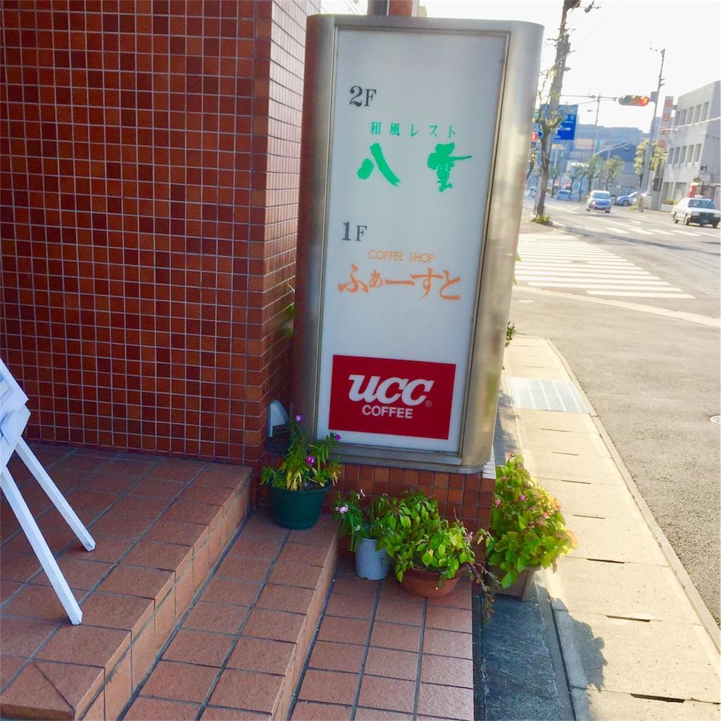 f:id:conakichi:20171120194147j:image
