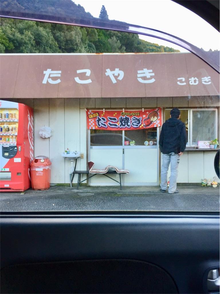 f:id:conakichi:20171208132103j:image