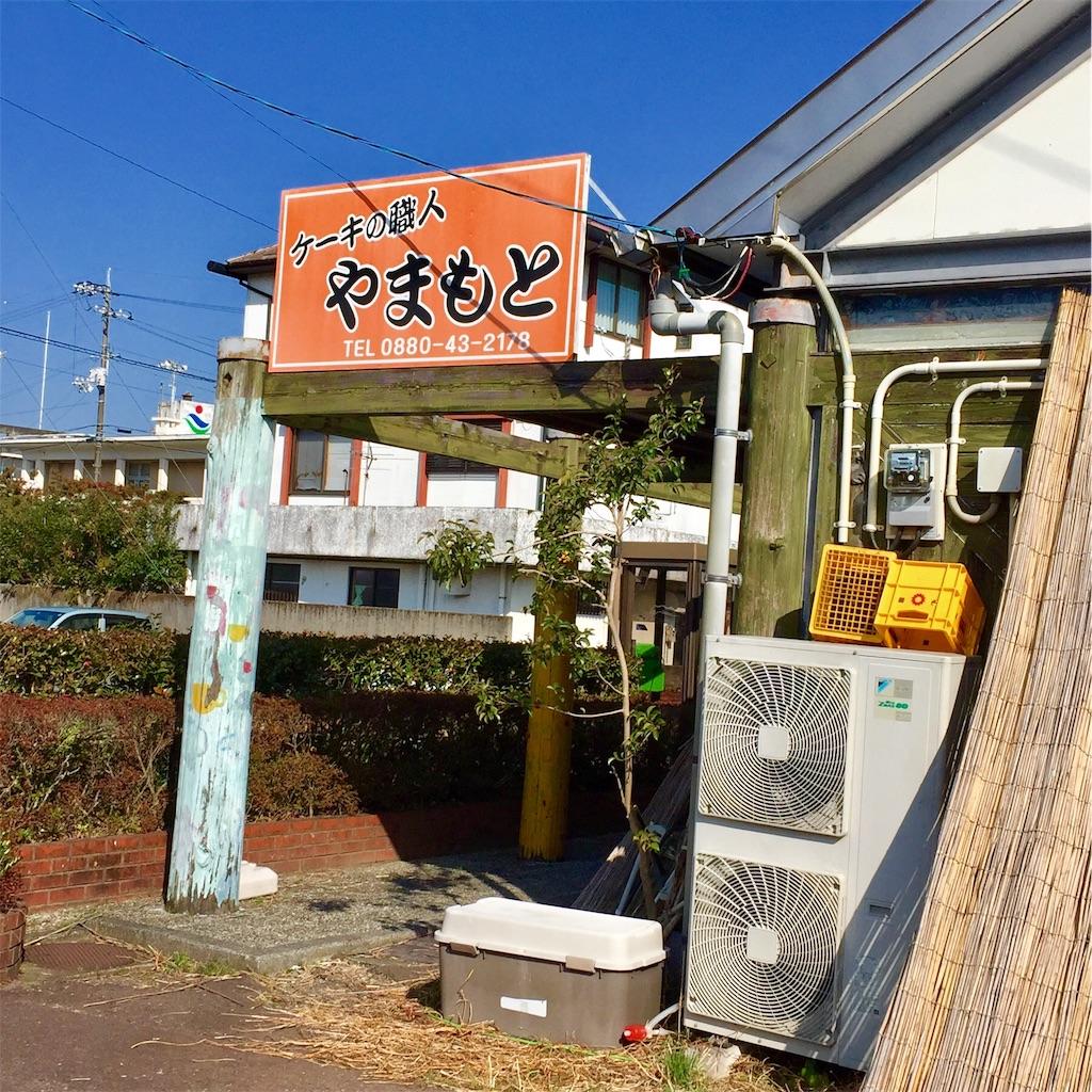 f:id:conakichi:20180201070850j:image