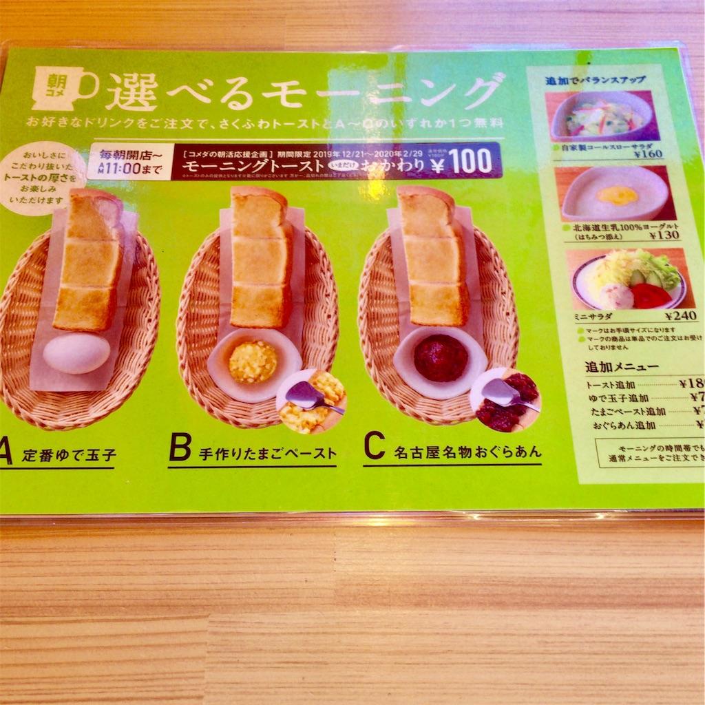 f:id:conakichi:20200105205822j:image