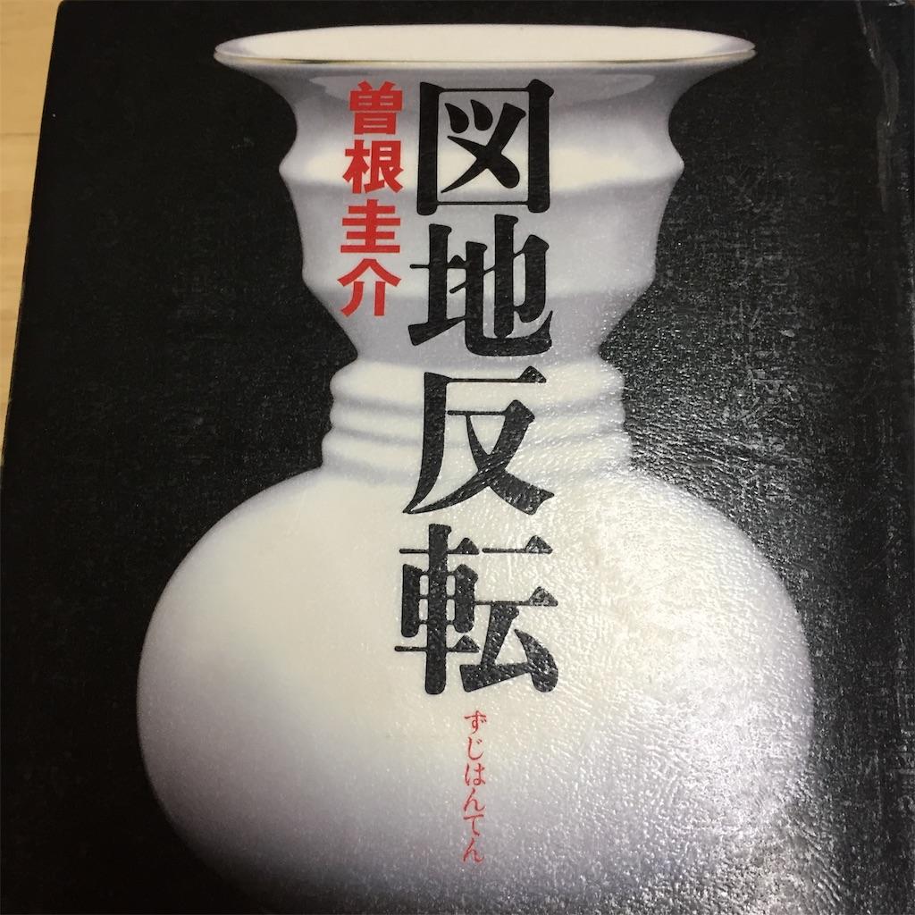 f:id:conakichi:20200123201231j:image