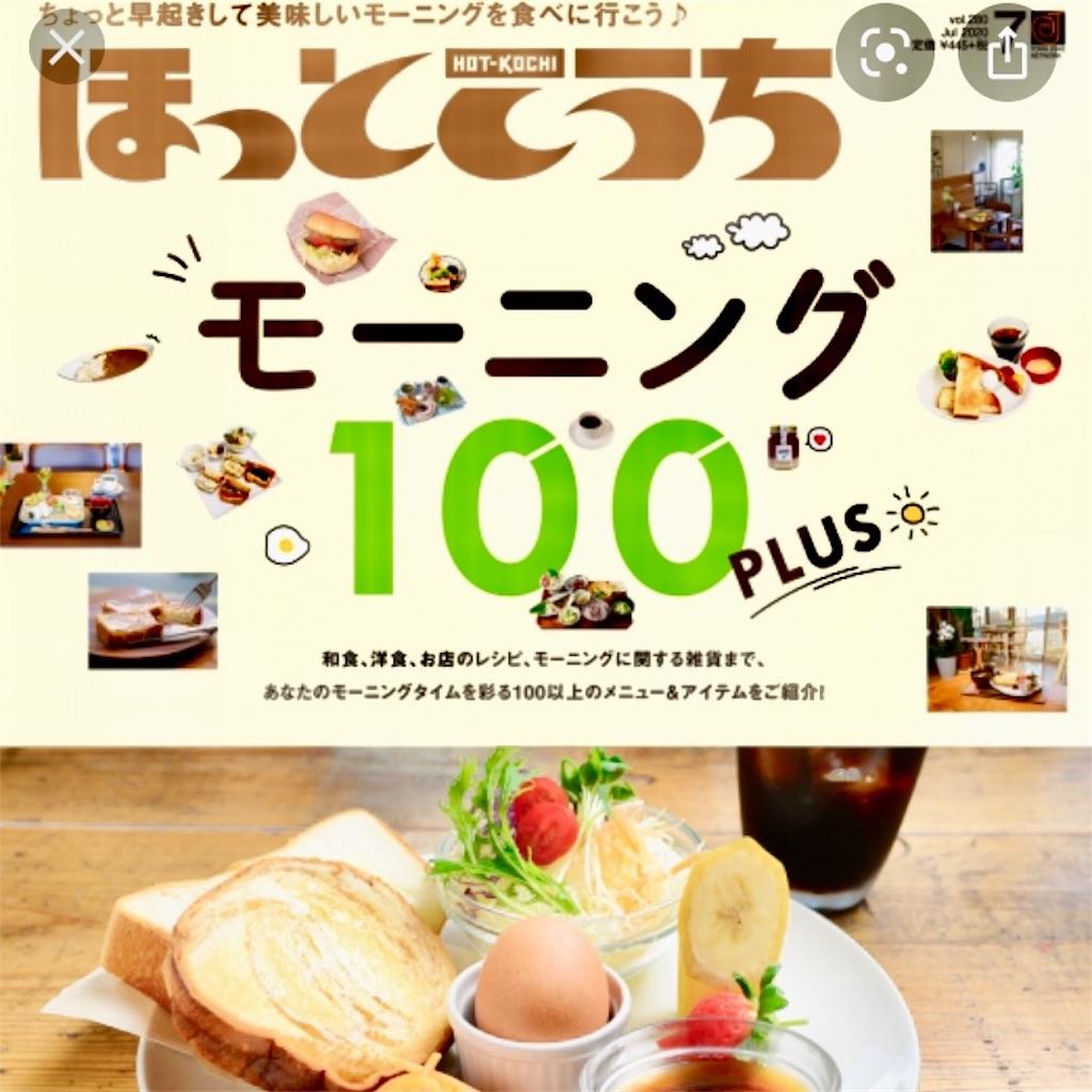 f:id:conakichi:20200706164031j:image