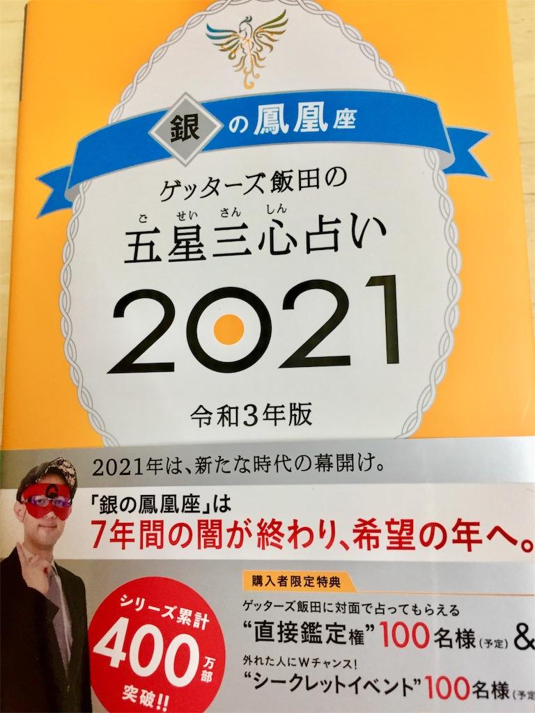 f:id:conakichi:20200912220246j:image