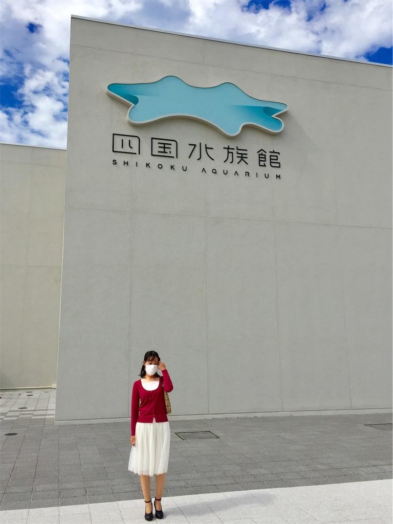f:id:conakichi:20201012170528j:image