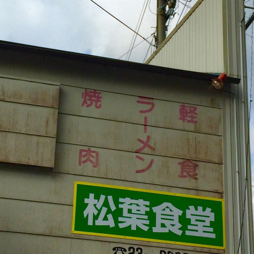 f:id:conakichi:20201024214546j:image