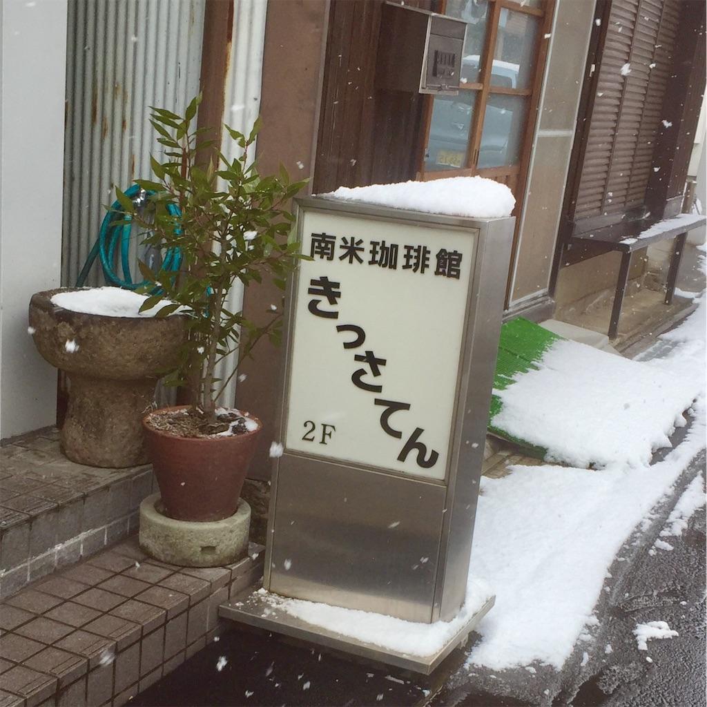 f:id:conakichi:20210109221236j:image