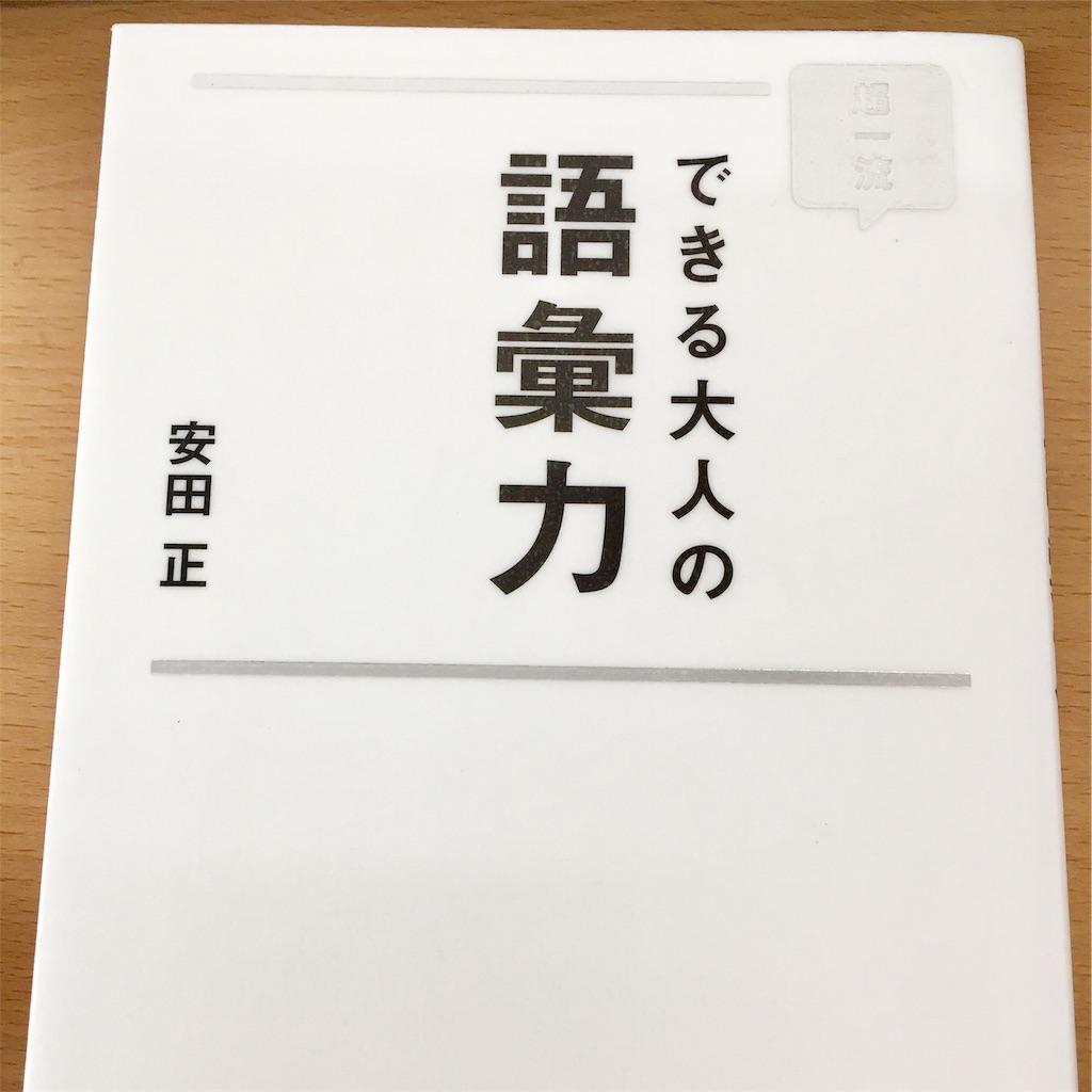 f:id:conakichi:20210401162607j:image