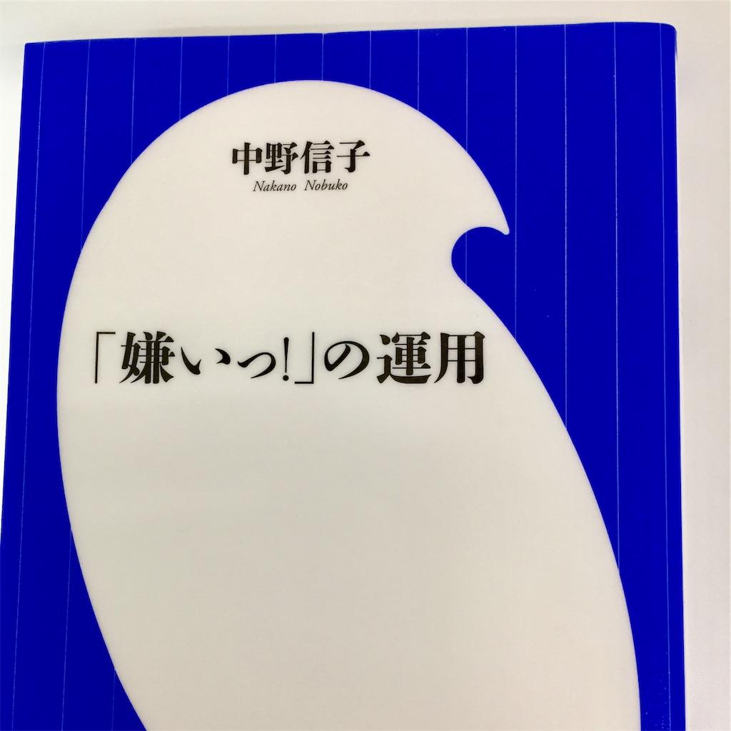 f:id:conakichi:20210402165142j:image