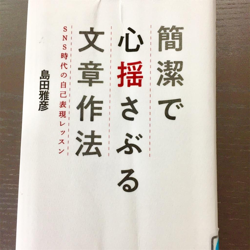 f:id:conakichi:20210404081537j:image